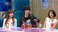 郑俊英展示和女演员身体接触,佑荣直接伸手阻挡,注意圭贤表情!