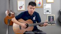 第二课《民谣吉他演奏姿势》小磊吉他零基础教程