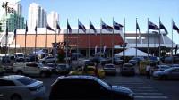 第三十七届巴拿马国际贸易博览会开幕