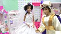 芭比娃娃玩具,茉莉公主选的婚纱漂亮吗?她要和王子结婚了