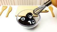 原创定格动画:将小煤球捣碎,再做成美食?有趣