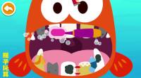 育儿玩具儿童视频:宝宝巴士妙妙帮助小动物拔牙,清理口腔!猴子玩具