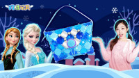 给艾莎公主的惊喜,冰雪奇缘水晶包包!