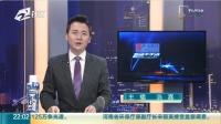 深圳一学校用指纹测学生智商遭质疑