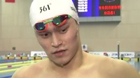 1500米自由泳夺冠 孙杨包揽4金完美收官