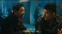 《跟踪孔令学》范伟花钱找社会大哥整治社会混混!太逗了!完全误解!