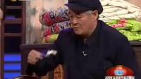 09春晚赵本山被毙小品《送蛋糕》