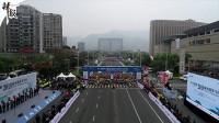 全国首个城市超级马拉松赛在浙江丽水开跑