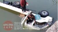 中国交通事故20190401:每天最新的车祸实例,助你提高安全意识