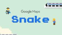 谷歌愚人节推出彩蛋,用户可以在谷歌地图上玩贪食蛇