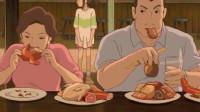 把《千与千寻》倒放后,千寻爸妈竟从嘴里吐出食物,太过分了