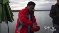 游钓江湖中国行 哈尔滨长岭湖  第17集(59)