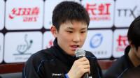 日乒公布2019年度男乒国家队名单 张本智和领衔
