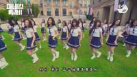 【中字】时间停止 时间运行吧!KPOP假人挑战系列MV之 偶像学校-因为漂亮