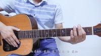 【琴侣课堂】吉他初级课程第1课 | 民谣吉他的构造及作用