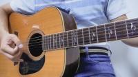 【琴侣课堂】吉他初级课程第6课 | 右手的多音练习