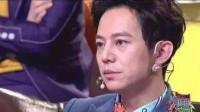 女演员节目中发酒疯,何炅当场黑脸,井柏然怒怼:玩不起就走!