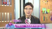 """赵薇、葛优新戏组成""""幽默"""",刘嘉玲坦言太忙想放假"""
