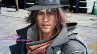 【舍长直播】最终幻想15 自由实况DLC—反派才是主角