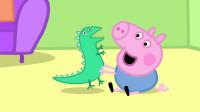 小猪佩奇第1季-第2集恐龙先生被弄丢了