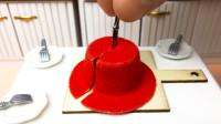 原创定格动画:切帽子蛋糕,你一块我一块,定格动画太有趣了