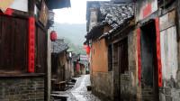 中国十大最美古村,有一座隐藏在福建龙岩,曾是闽西最富有的山村
