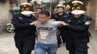 光天化日抢夺女子金项链 中山嫌疑男子3小时落网