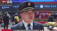 京藏高速多车撞 现场惨烈七人伤