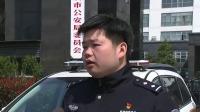 宁波公安破获亿元销售假药案,一年内交易量达到上亿元!