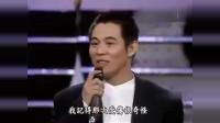 龙兄虎弟:李连杰关之琳上费玉清和张菲的节目,笑点不断,太经典了