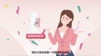 【悸动文化A+级】—大医生技术—MG动画