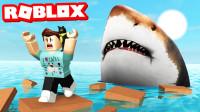 Roblox鲨鱼岛逃生,被大卸八块后终于成功自救!宝妈趣玩