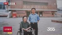 中国梦365个故事:她是蓝天的一颗星