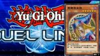 【千寻】满满童年回忆《游戏王:决斗者链接》国际服01期