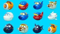 超级飞侠6款迷你趣变蛋 一个蛋可以变3种形态哦!