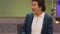 经典赵丽蓉巩汉林经典小品《包装》 太搞笑了