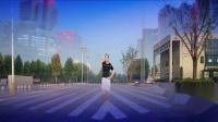好心情蓝蓝广场舞原创健身舞【DJ凤凰姑娘】附教学