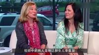 生活精彩事儿:李小龙妻子现在怎么样了?74岁魅力依旧不减,实在佩服啊