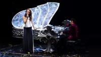 容祖儿在周杰伦演唱会上合唱的这首歌,是JAY联手方文山为她量身打造!