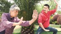 陈翔六点半:小伙见老人在练太极,为测试功夫将老人一拳打倒!