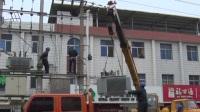 全省小微企业低压接入电网 容量标准提升
