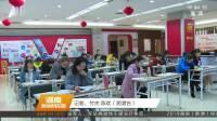 王小娟:围绕生产抓党建 抓好党建促发展