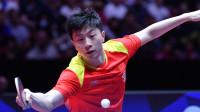 亚洲杯马龙樊振东三连胜出线,张本智和小组第二