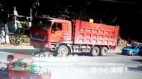 中国交通事故20190405:每天最新的车祸实例,助你提高安全意识