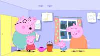小猪佩奇第1季-第32集-暴风雨