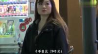 冒险雷探长:雷探长夜逛日本大街,被介绍去夜总会,坚决拒绝