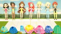 精彩别错过!迪士尼公主们要进行选美大赛,到底哪一个会是最好看呢?