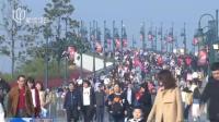 上海:迪士尼度假区迎大客流  现场停售当日票