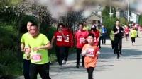 椒江:浙江省美丽乡村马拉松开跑