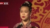 前门听鼓曲  感受北京文化